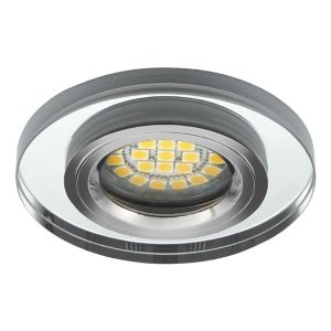Spot ext rieur gu10 220v encastrable au sol et tanche for Spot design plafond