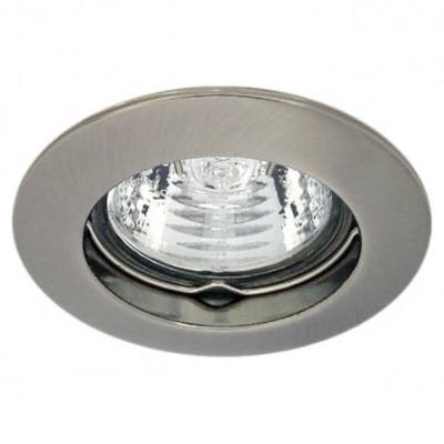 Spot Encastrable Plafonnier Chrome Mat Rond GU5.3 IP20 KANLUX